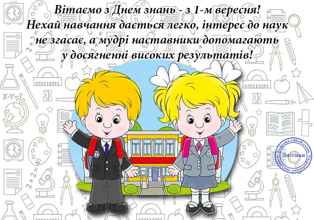 """Ізяславський НВК """"ЗОШ І-ІІІ ст. №2, ліцей"""""""